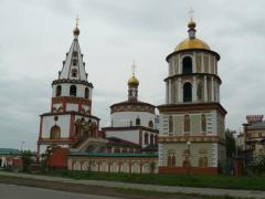 Irkutsk church 2