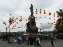 Irkutsk anniversary celebrations