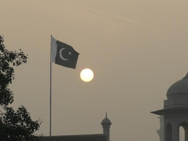 Lahore flag