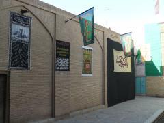 Yazd, a coranic school