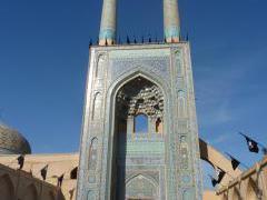 Yazd, Jame Mosque